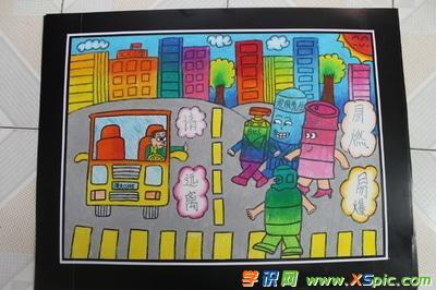 文明交通绘画