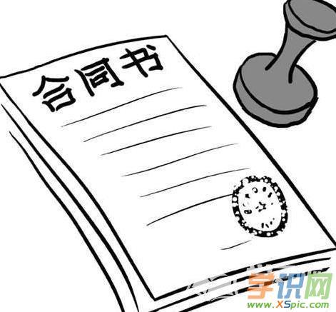 最新版商铺买卖合同协议