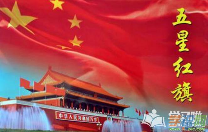 2019纪念新中国成立七十华诞优秀作文范文 建国七十周年高考作文素材有哪些