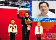 中考語文作文素材:2019感動中國人物事跡及基礎復習重復句