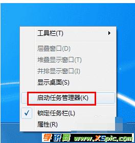 电脑U盘无法弹出,该如何解决呢?
