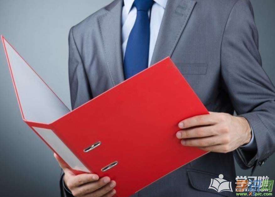 技术转让合同简单版协议书