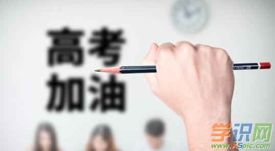 2019高三备考复习,怎么最快提升学习效率