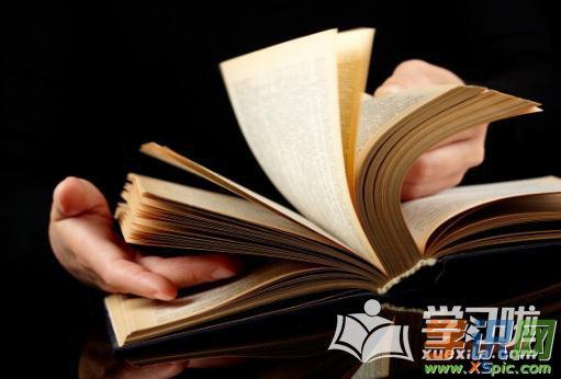 读书的记叙文800字作文