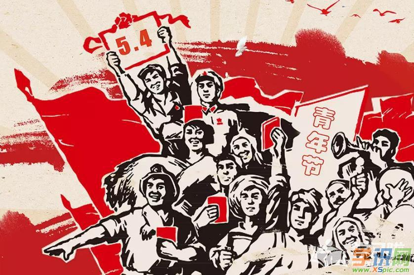 紀念五四運動100周年話題有哪些優秀作文