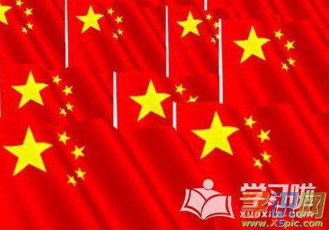 庆祝新中国成立70周年范文 2019关于祖国是我家的主题征文