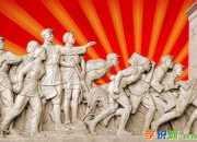 中国人民抗日战争胜利纪念日的节日介绍