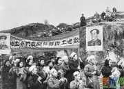 新中国土改运动中是怎样斗地主的