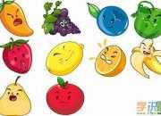 健身期间适合吃什么水果