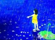 下雨天的句子个性说说心情短语