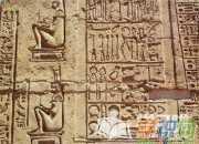 古埃及文化的特点