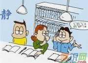 三步骤让你轻松学好英语听力