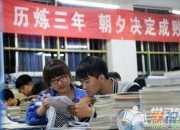 中国最难考的4所大学,考上的都是学霸