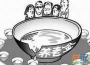 湖北省農村養老保險存在不足的原因剖析論文
