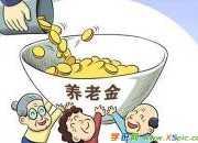 广东2017退休工资调整最新消息