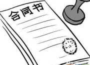 简单材料贸易合同协议书