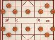 中国象棋经典的棋谱_象棋经典的棋谱讲解