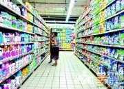 超市系统谈判技巧