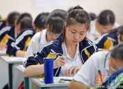 高三学生十一长假如何学习