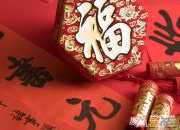 春节的小学作文四年级
