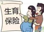 女职工如因隐孕被用?#35828;?#20301;侵权时怎么办呢