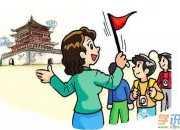 一些关于台湾的导游词精选