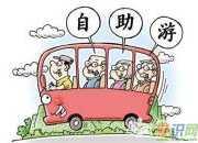 上海的英文导游词