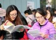 中小学教师资格考试基本介绍