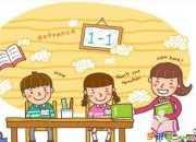 浅谈英语教学论文_英语教学方向毕业论文
