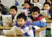 小学语文教育心得:小学应该如何进行语文澳门葡京赌场?