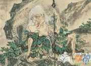 日本江戶時代有哪些妖怪