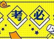 中考语文澳门葡京赌场技巧有哪些 快速提升语文成绩的诀窍
