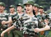 开学后为什么需要军训