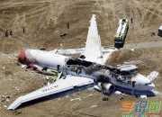 92年航班事件真相大揭秘