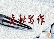 書香校園演講稿范文