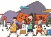 大学生暑假三下乡的社会实践报告