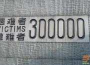 纪念南京大屠杀散文随笔:这才是永远