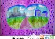 学生风景水彩画图片素材
