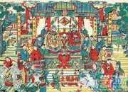 中国传统节日版画