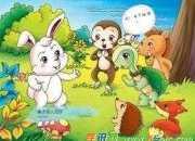 一个有趣的童话故事500字:《龟兔赛跑》后续