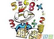 七年级数学下册教学反思
