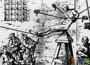 欧洲古代酷刑大全