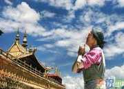 西藏名胜古迹导游词
