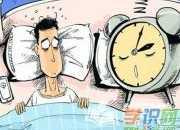 失眠怎么办吃什么药_如何治疗失眠最好