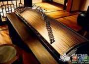 中国古琴文化:琴棋书画之?#31069;?#20320;了解吗?