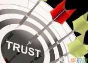 关于信任的高二作文
