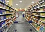 超市仓储管理论文