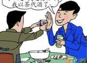 吃饭敬酒怎么说客套话和敬酒词
