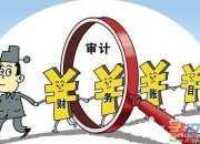 审计学的论文3000字_审计论文范文_关于审计学的论文