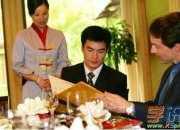 餐饮接待礼仪常识用语
